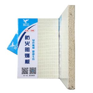 镁晶阻燃板12mm